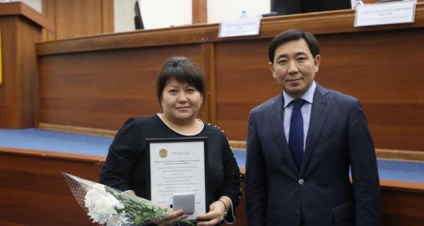 Вручено благодарственное письмо Акимата г.Усть-Каменогорска.