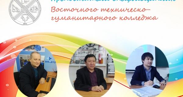 """Благодарность от АО """"БИПЭК АВТО Казахстан"""""""
